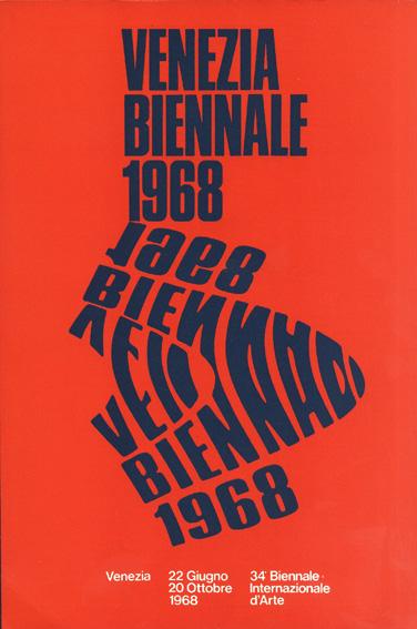1968-_biennale_ve
